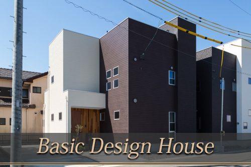 ベーシックデザインのお家 1,398万円(税抜)
